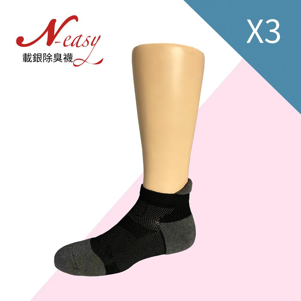 n-easy 載銀運動襪-機能3d跑步除臭襪三組