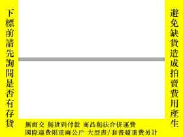 二手書博民逛書店罕見觀音寶相(一版一印)Y361147 釋心德編繪 深圳大公印刷有限公司 出版2006