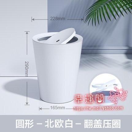 垃圾桶 北歐風家用搖蓋式垃圾桶創意帶蓋衛生間客廳廁所簡約翻蓋紙簍大號