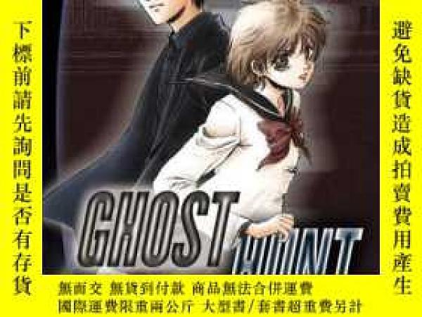 二手書博民逛書店Ghost罕見Hunt, Vol. 1Y256260 Shiho Inada Del Rey 出版2005