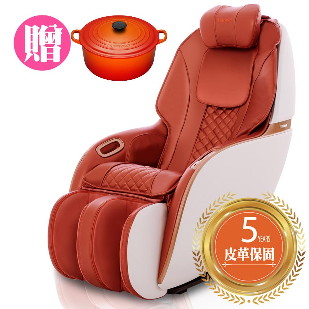 tokuyo mini 玩美椅 Pro 按摩沙發按摩椅 TC-296(皮革五年保固) ~ 贈LE CREUSET圓鐵鍋 18cm(市價$9,200)_隔月底寄出