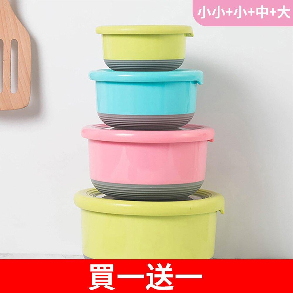(買一送一) 304不鏽鋼附蓋保鮮隔熱碗-家庭號四入組(220ml、420ml、730ml、1.2L)