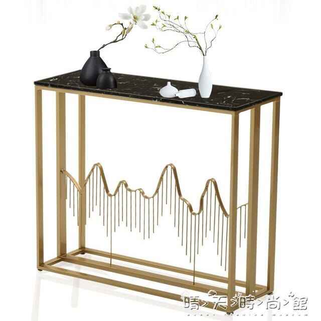 【快速出貨】新中式輕奢玄關桌簡約客廳金屬裝飾端景條案條幾窄桌案台玄關台櫃 聖誕交換禮物