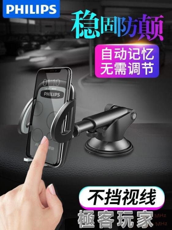 車載手機架汽車車用導航儀表台支駕吸盤通用車上支撐支架