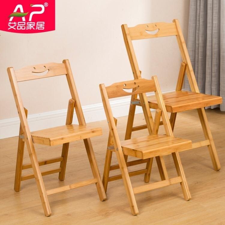 【快速出貨】楠竹可折疊小板凳靠背折疊椅子便攜式馬扎戶外釣魚小凳子矮凳家用 聖誕交換禮物