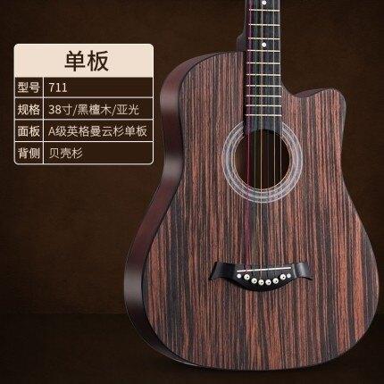 吉他 單板40寸41寸初學者民謠木吉他新手入門學生女吉他自學男練習吉它T【全館免運 限時鉅惠】