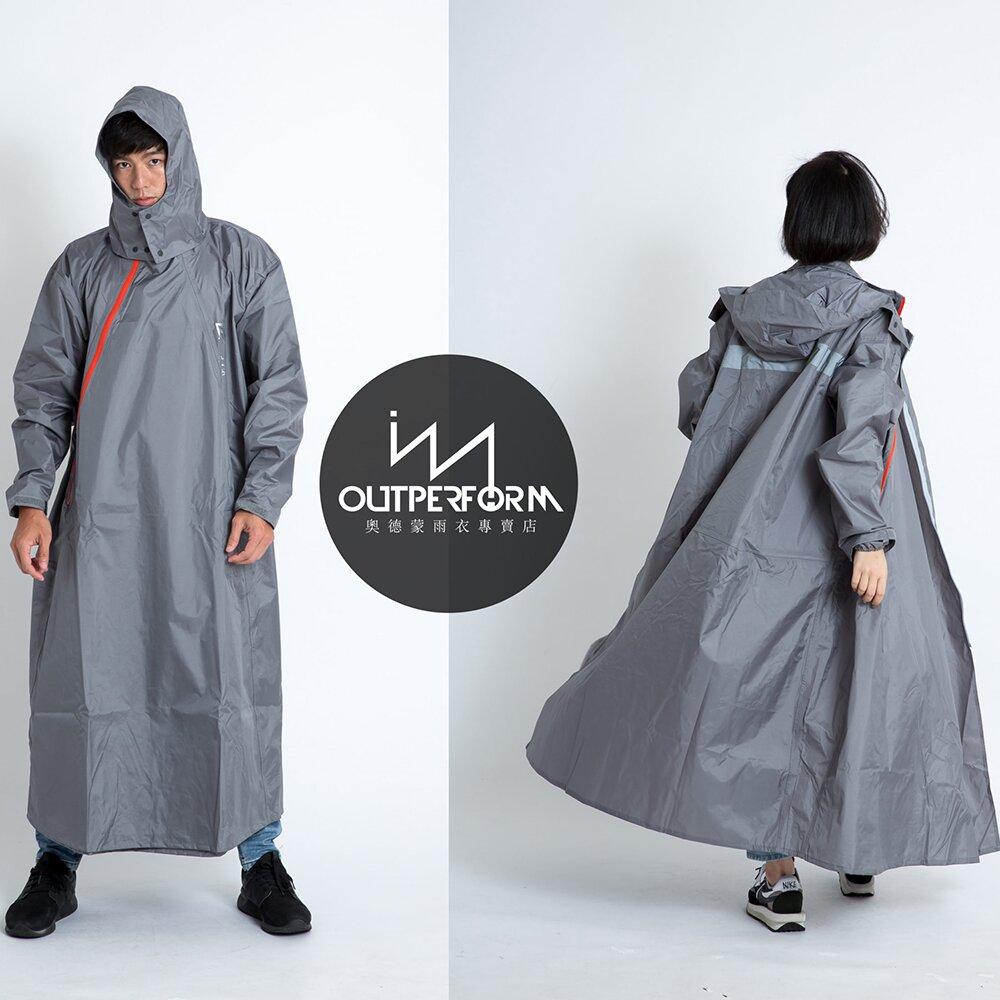 Outperform 奧德蒙雨衣-去去雨水走斜開雙拉鍊專利連身式雨衣 暗岩灰