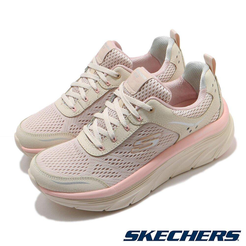 SKECHERS 休閒鞋 D Lux Walker 厚底 女鞋 微增高 4公分 透氣 舒適 穿搭 灰 粉 [149023NTPK]