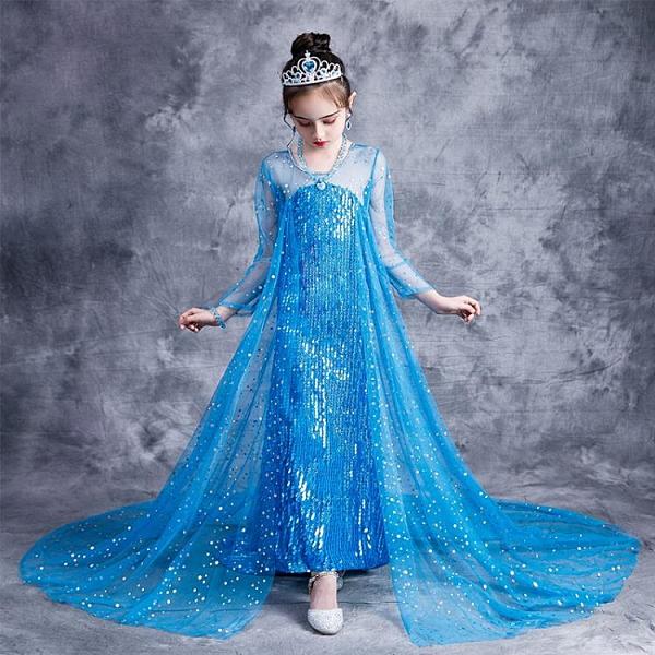 兒童禮服 愛莎公主裙兒童禮服女童拖尾裙萬圣節女王連衣裙正版【快速出貨八折下殺】