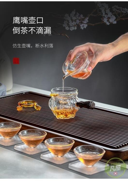 茶具套裝 玻璃茶具套裝家用簡約透明客廳功夫茶具小套辦公室會客泡茶壺茶杯