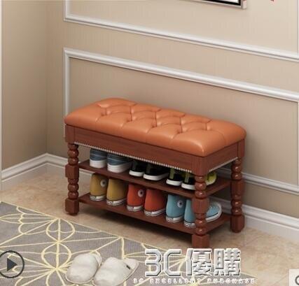 【現貨】【快速出貨】歐式實木換鞋凳家用門口簡易鞋架凳穿鞋凳進門小鞋柜凳可坐沙發凳WD 【新年禮品】