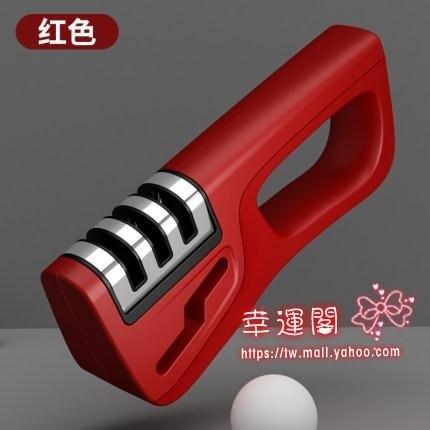 磨刀器 多功能磨刀神器 磨刀石快速磨刀器手動 全自動家用菜刀廚房易磨刀