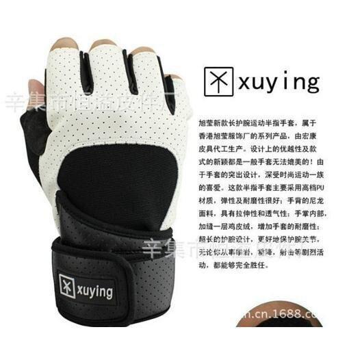 健身手套 半指手套 健美 護腕 手套 拳擊 健身房 哈帝