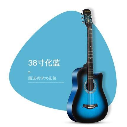 吉他 單板吉他初學者民謠吉他女生專用38寸男生自學入門吉它樂器T【全館免運 限時鉅惠】