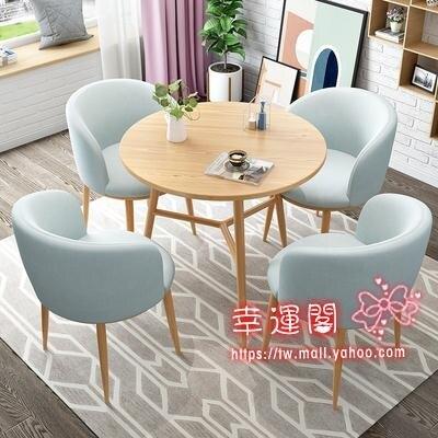 洽談桌 簡約接待洽談桌椅組合休息區售樓處會客桌椅北歐休閒小圓桌方餐桌T