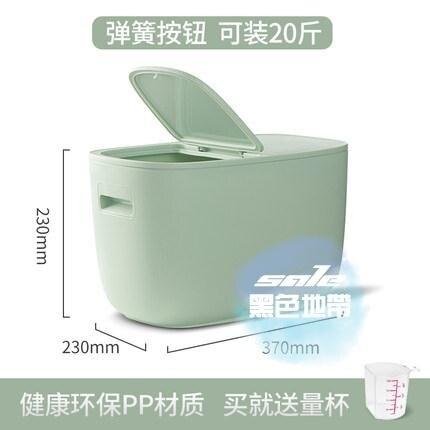 儲米箱 米桶家用20斤裝防潮密封裝米米缸大米大號面粉收納箱