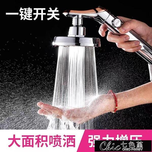 韓式增壓花灑噴頭可拆洗淋浴器加壓大出水洗澡神器淋雨手持蓮【全館免運】