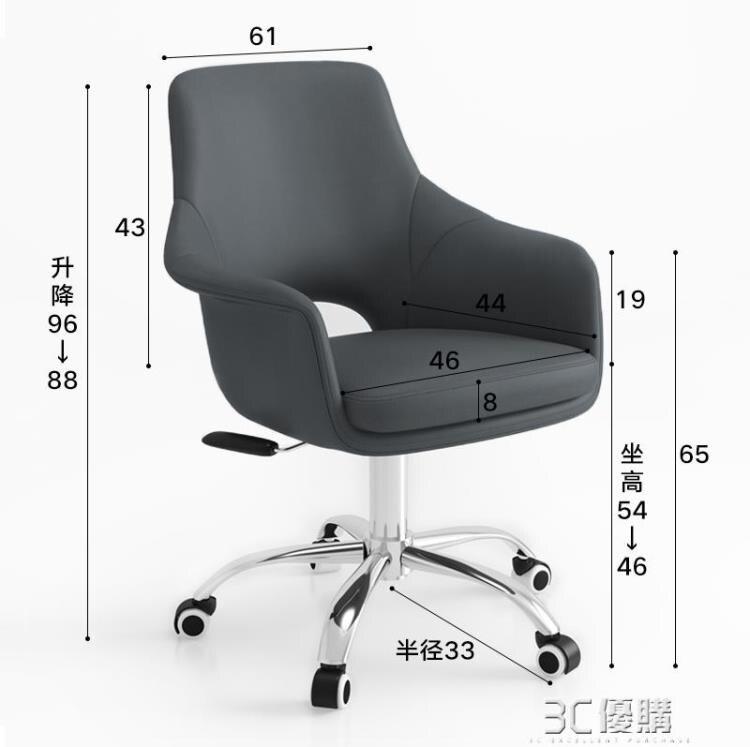 【現貨】【快速出貨】登竣 電腦椅家用椅子學生書桌轉椅人體工學椅辦公椅游戲椅升降椅 HM【新年禮品】