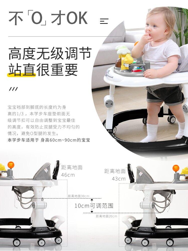 嬰兒學步車寶寶防o型腿側翻多功能手推可坐起步學行男女孩幼兒童