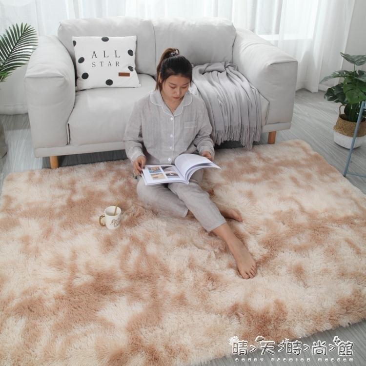 【快速出貨】地毯臥室滿鋪長毛絨房間床邊床前毯ins網紅客廳茶幾墊漸變厚地墊 聖誕交換禮物