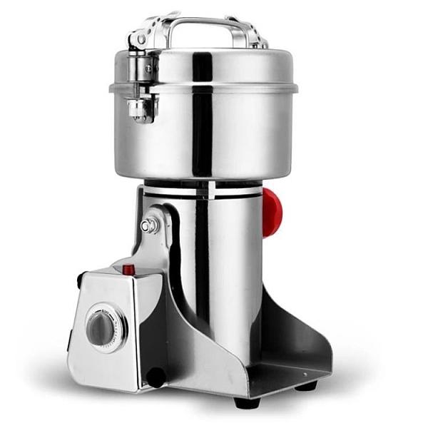 【快速出貨】打粉機 粉碎機 搖擺式研磨機 不銹鋼打粉機 中藥材打粉研磨機粉碎機 調味料磨粉機