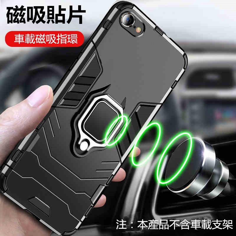 現貨 三星手機殼 Note10Plus 10Pro 10 9 車用 磁吸 指環 支架 三合一 全包 防摔 保護殼 防指紋