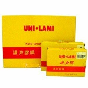 威力牌 UNI.LAMI護貝膠膜 68x92mm (200入)