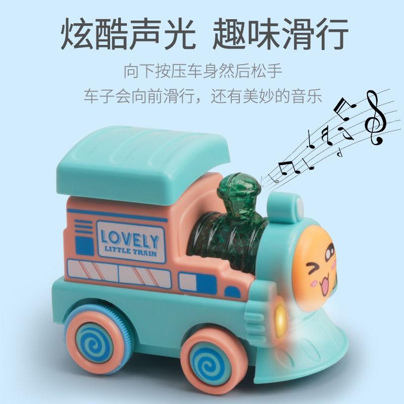 趣味小火車玩具按壓前進帶燈光音樂慣性小車子耐摔寶寶玩具男女孩