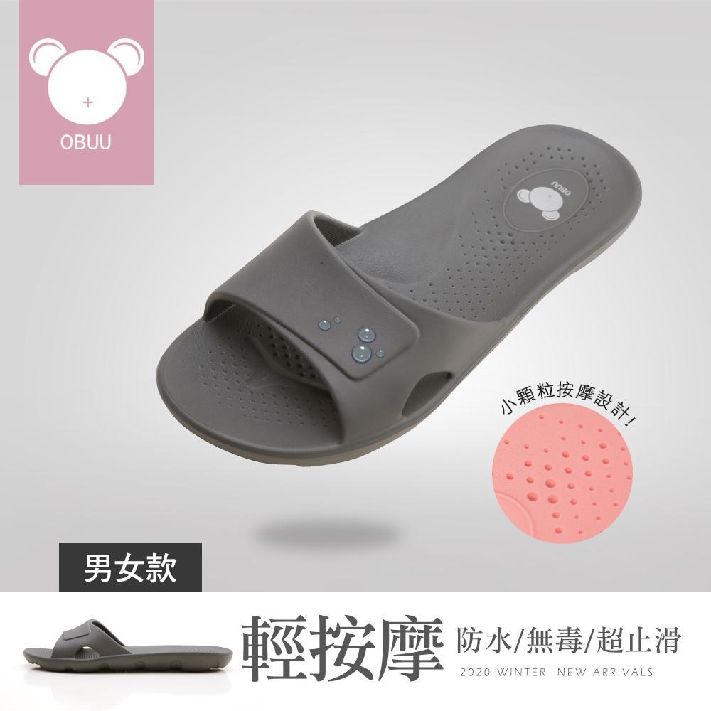 專利輕按摩防水室內拖鞋(灰)-男女款