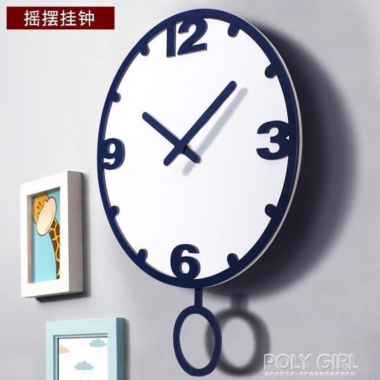 【快速出貨】北歐創意掛鐘客廳家用時尚鐘錶掛牆現代簡約藝術個性時鐘掛錶輕奢  凱斯頓 新年春節送禮