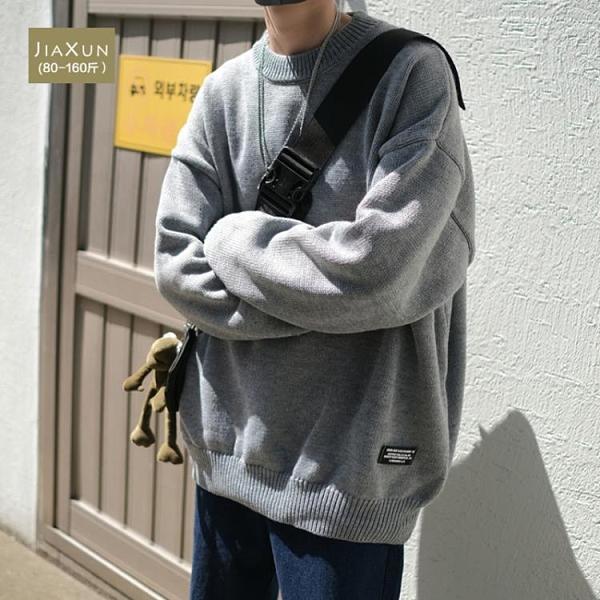 秋冬季毛衣男士寬鬆慵懶韓版潮流個性加厚圓領日系針織衫外套男裝 向日葵生活館