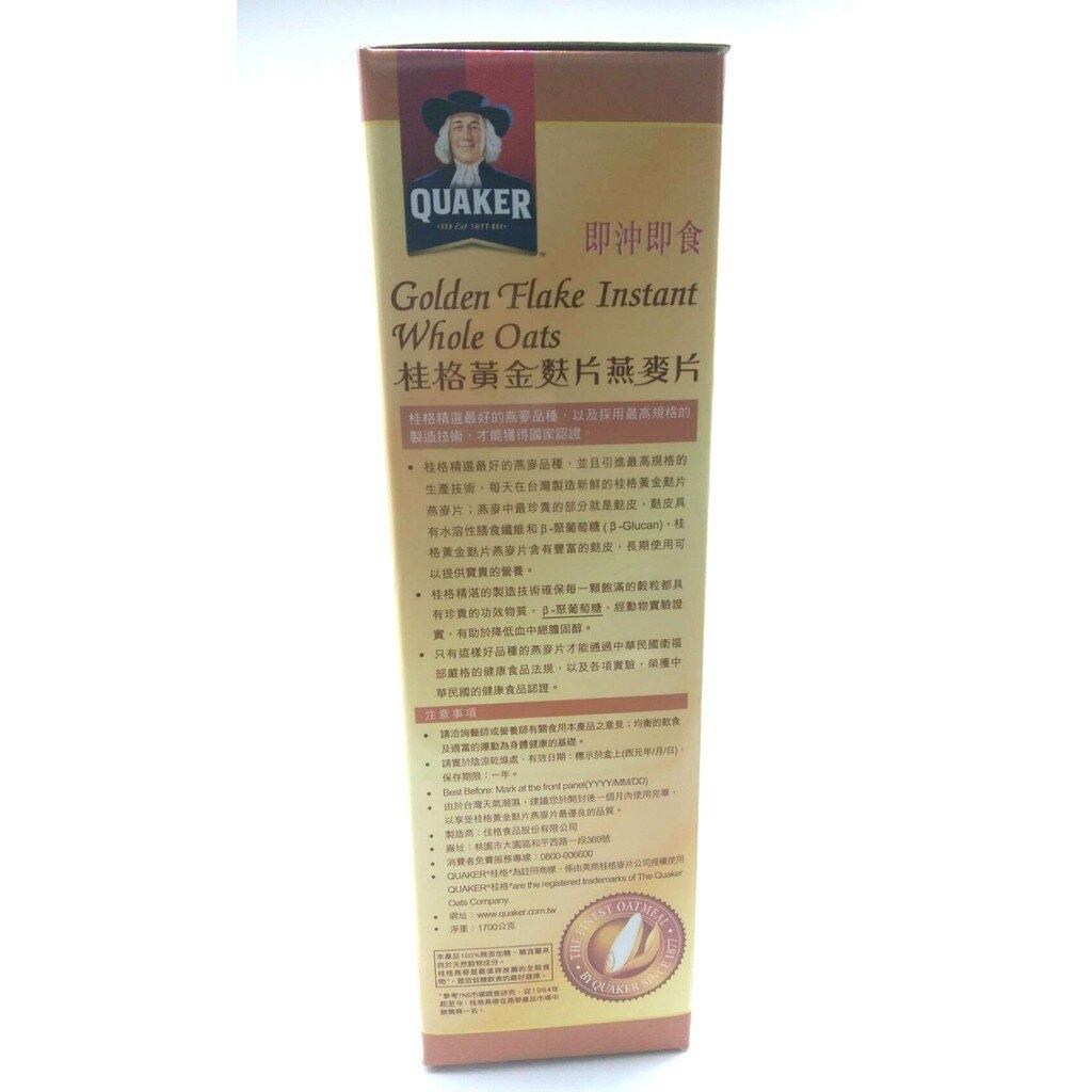 燕麥片 桂格黃金麩片燕麥片 單盒 燕麥 桂格 超取限購3盒 哈帝