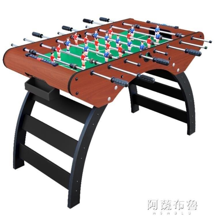 【現貨】足球桌 兒童玩具足球桌足球機桌上足球弧度桌腳 【交換禮物】