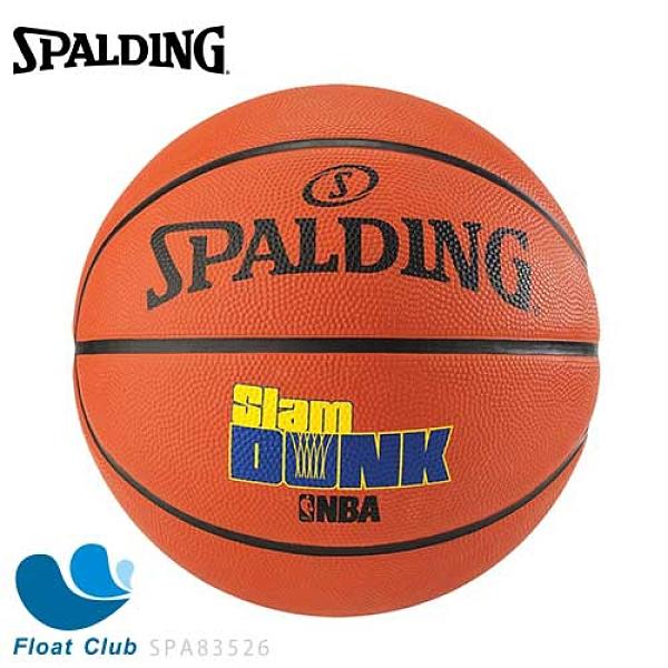 SPALDING 斯伯丁 NBA Game Time Slam Dunk 橘 7號 SPA83526 原價550元