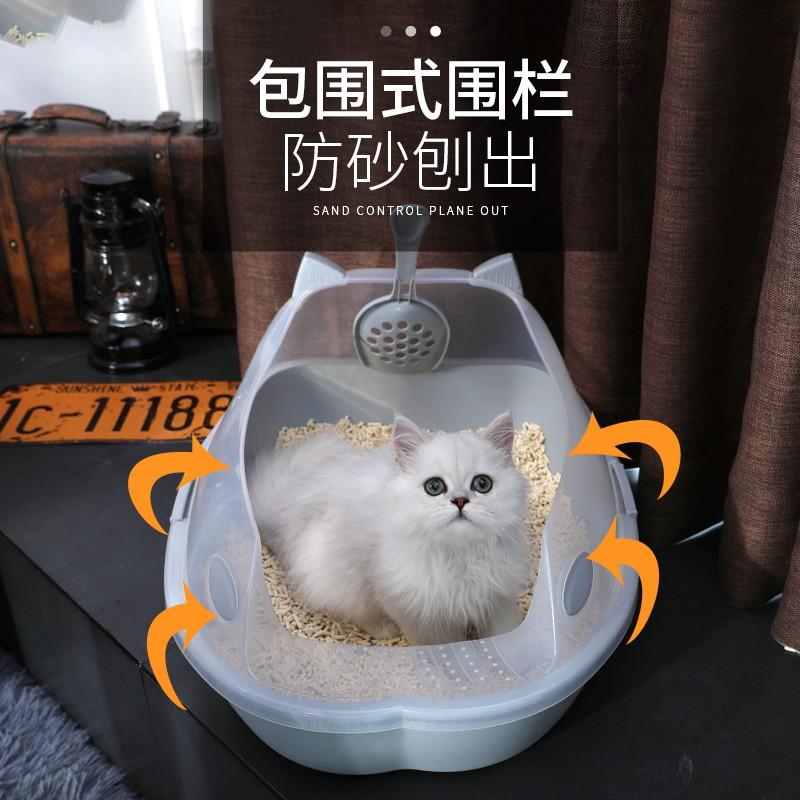 貓砂盆半封閉廁所小號幼貓大號可愛貓窩防外濺一體開放式貓咪用品