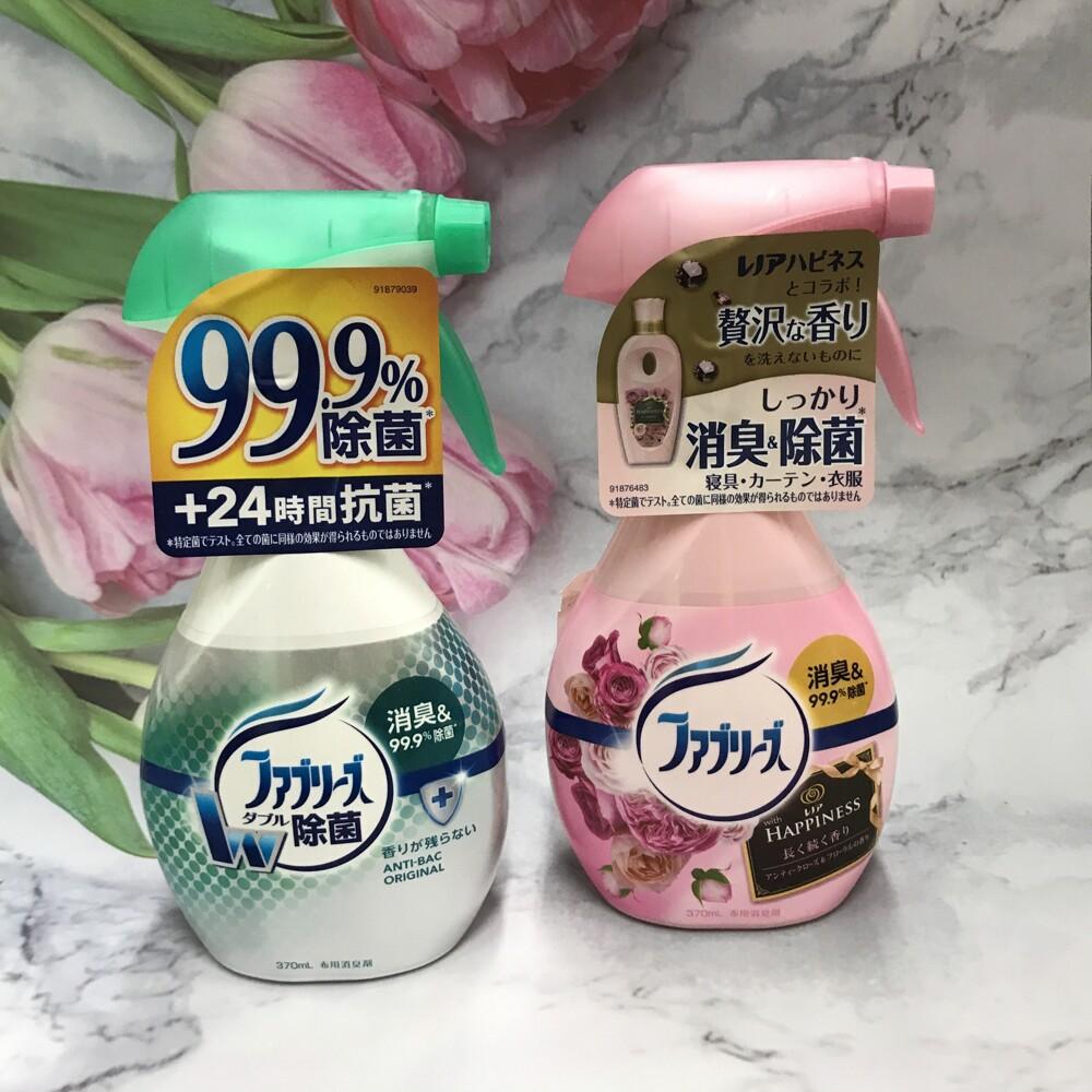 潼漾小舖 日本 p&g 布類香氛噴霧 370ml玫瑰-紅/除菌-綠