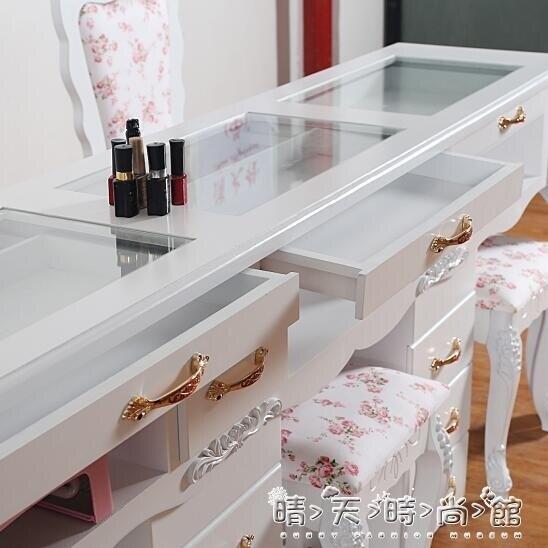 【快速出貨】新品 美甲桌椅套裝組合 單雙三人美甲桌玻璃經濟型美甲店美甲臺 聖誕交換禮物