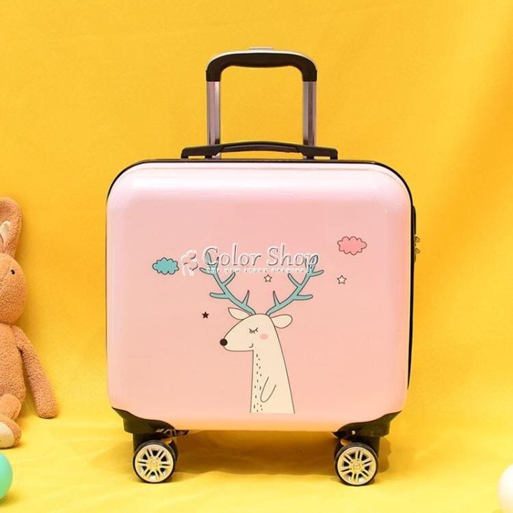 兒童拉桿箱寸男女童旅行箱萬向輪登機箱可愛拉桿箱卡通