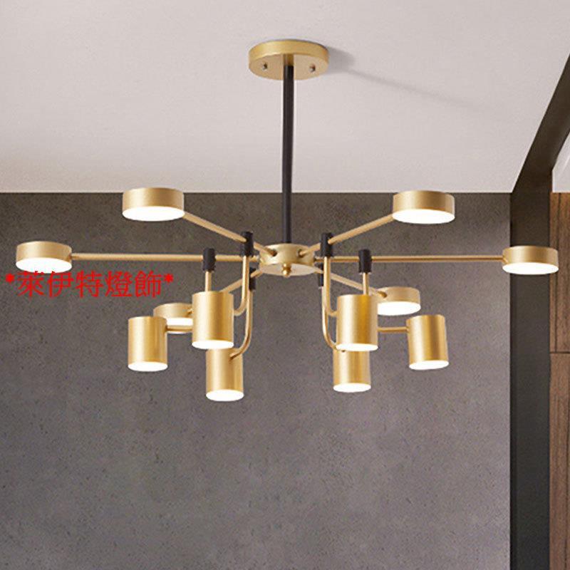 *萊伊特燈飾*北歐客廳燈具臥室餐廳個性后現代簡約極簡歐創意幾何線條網紅吊燈