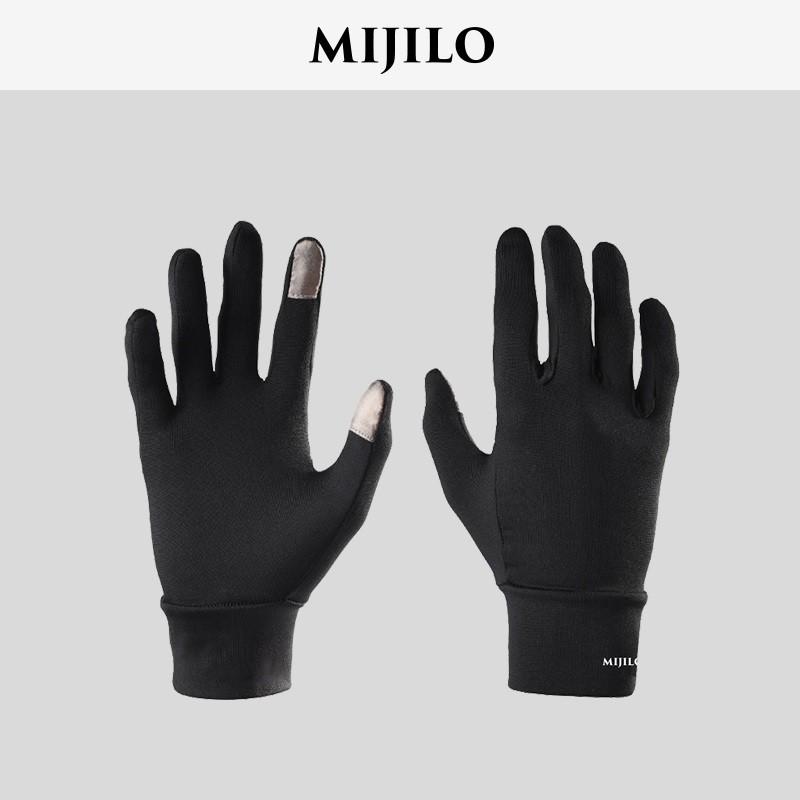 ✇㍿MIJILO加絨觸屏冬季手套女士男士保暖跑步騎行騎車耐寒防風