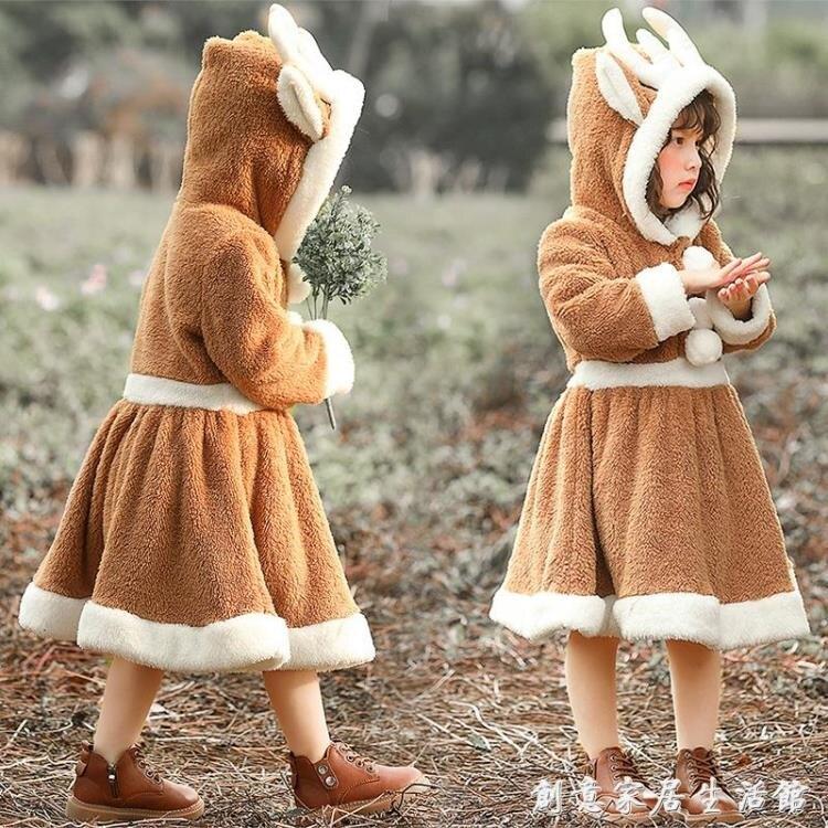 【快速出貨】聖誕節親子裝動物服裝小鹿短裙麋鹿裙扮演珊瑚絨家居親子裝創時代3C 交換禮物 送禮