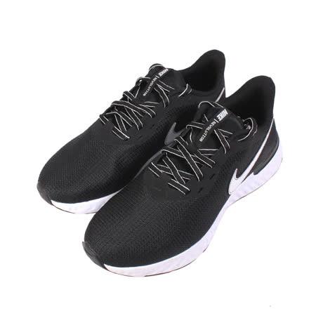 NIKE 男 NIKE REVOLUTION 5 EXT 透氣緩震慢跑鞋 黑 - CZ8591001