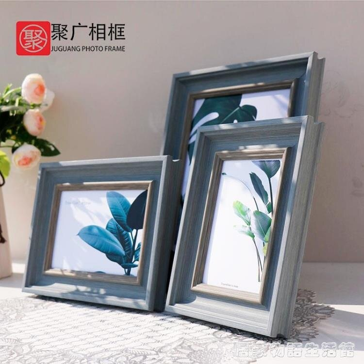 歐式相框擺台5 6 7 8 10寸12寸A4地中海大畫框簡約婚紗掛牆創意