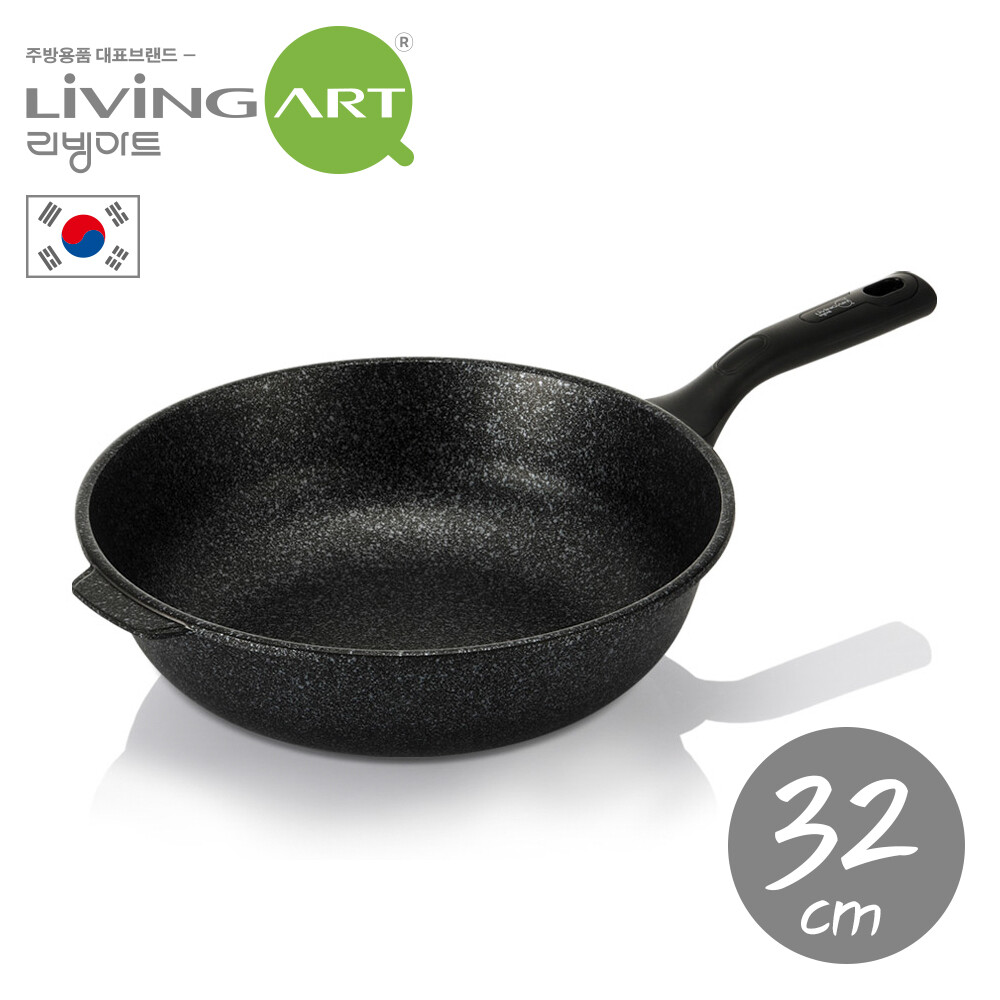 韓國livingart大理石不沾炒鍋32cm