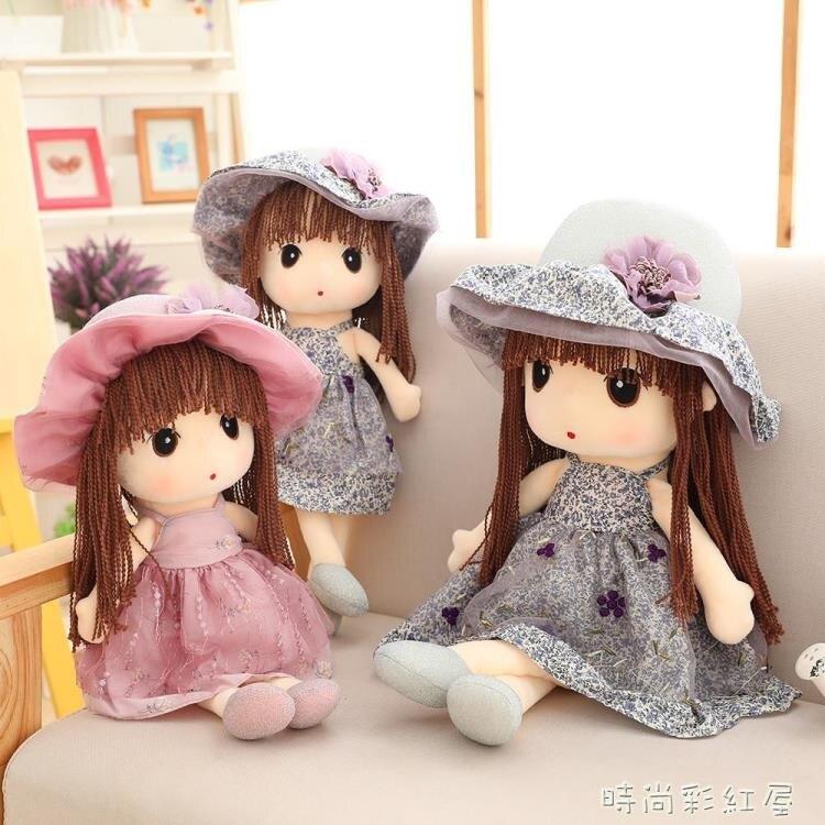 花仙子菲兒公主可愛睡覺抱玩偶毛絨玩具小女孩布洋娃娃女孩禮物yh