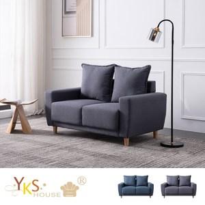 【YKS】知本二人座布沙發(兩色可選)灰色