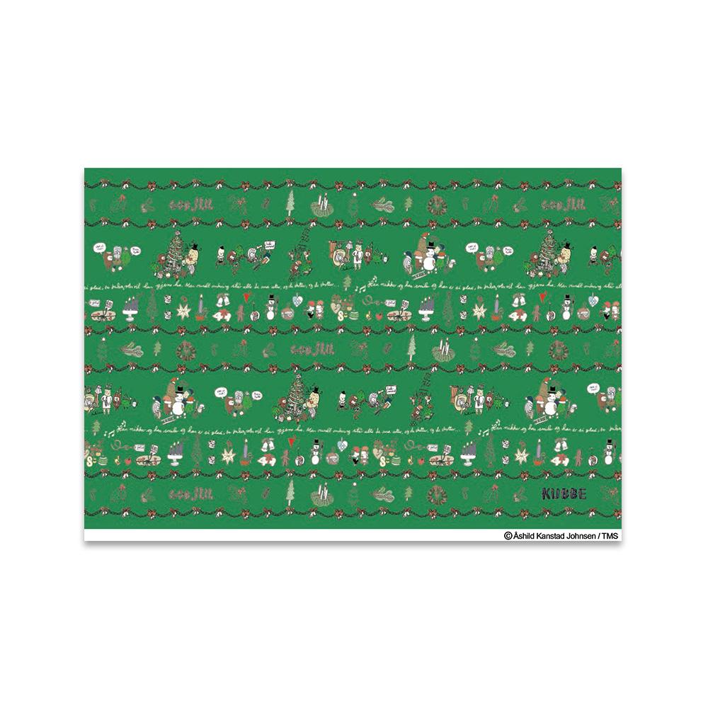 《酷比KUBBE》明信片-聖誕圖騰綠