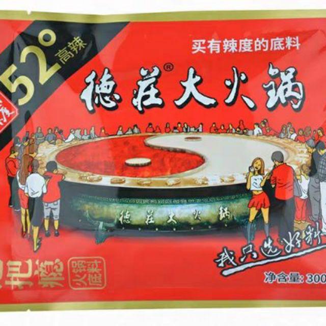 現貨在台 2020.9月製造 重慶德莊大火鍋底料 特辣 過把癮 300g