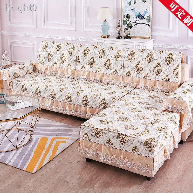 現貨 沙發墊沙發套全包沙發墊套裝四季防滑蕾絲坐墊全包簡約沙發墊組合