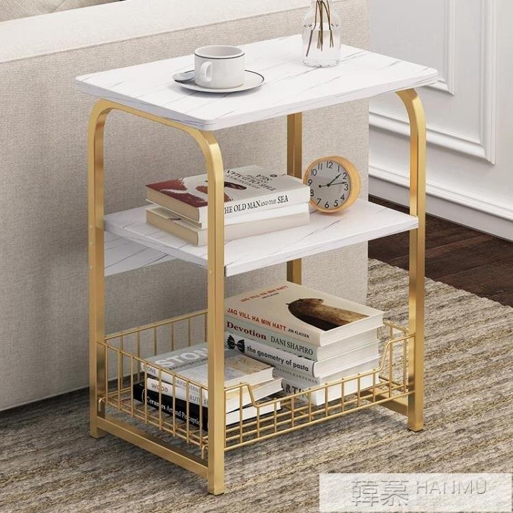 邊幾沙發邊櫃創意小方桌子臥室小戶型簡約輕奢可移動床頭邊桌茶几